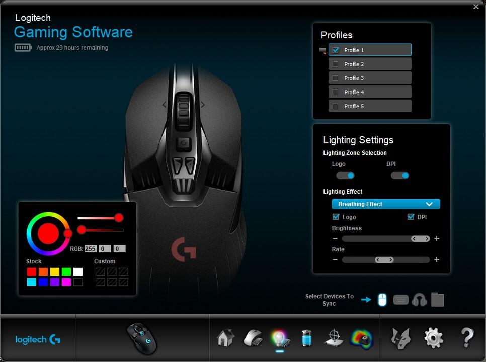 Logitech-G903-driver-interface-4